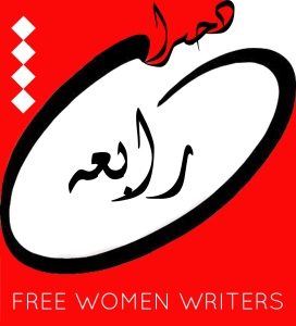 free-women-writers-logo