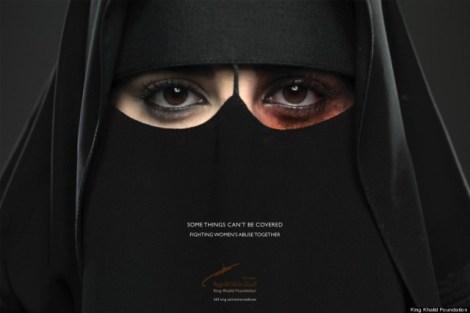 Image Courtesy of King Khalid Foundation