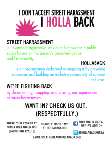 hollaback-flyer
