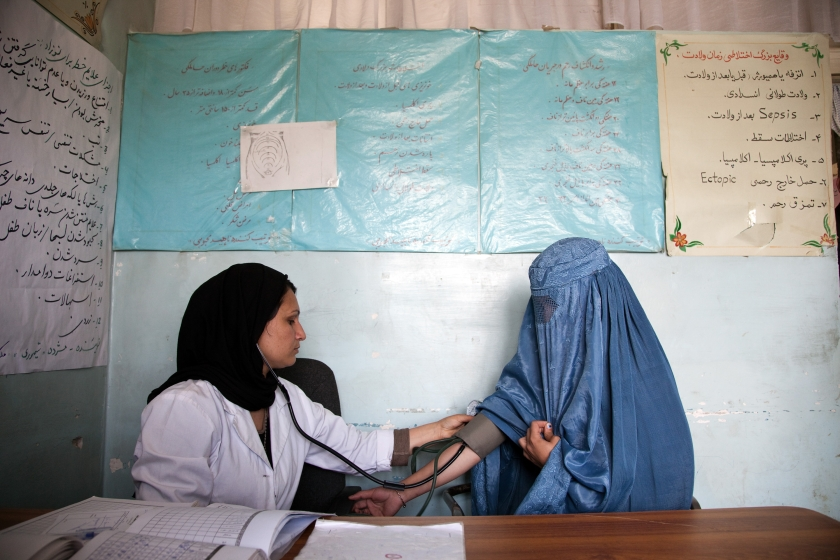 Woman in Afghanistan