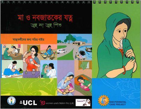 bangladesh flip chart_opt