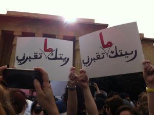 "Signs read: ""Don't Bury Me."" Photo Credit: Meliné Bilbulyan"