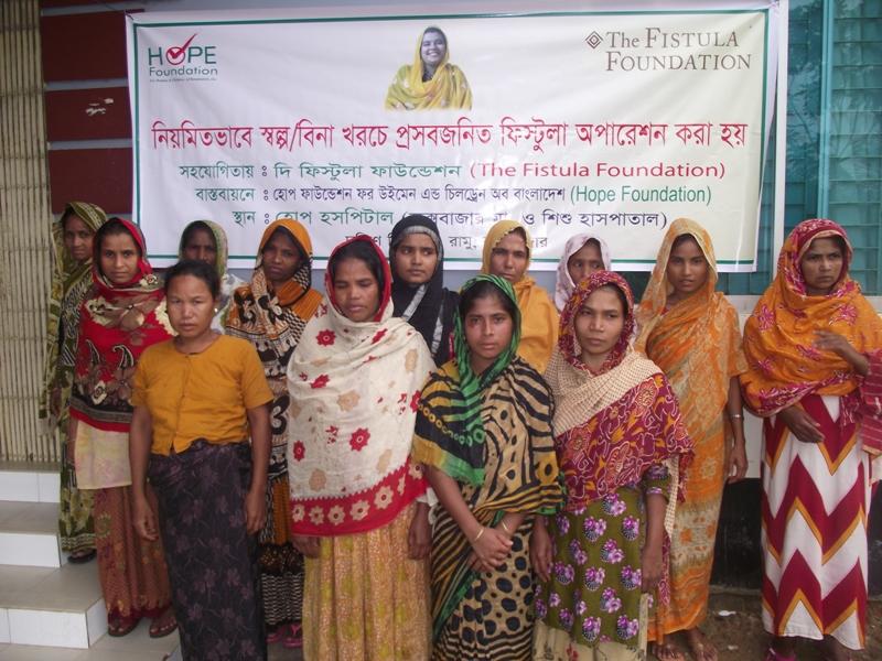 fistula patients group