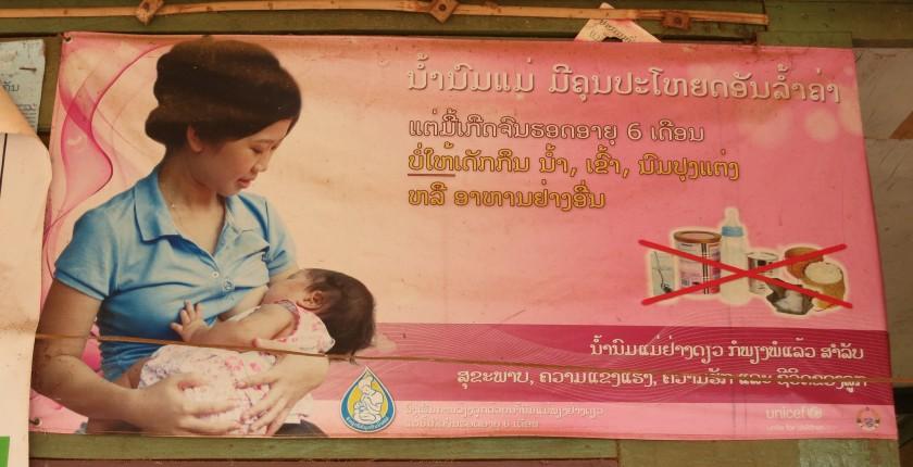 Laos Breastfeeding Campaign
