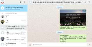 WhatsApp question screenshot
